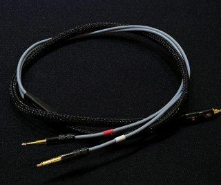 Hydra HD-700 Fiio füles kábel 1Méter
