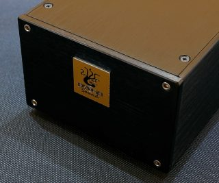 Zeus Analog Power II AC-DC tápegység