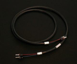 Hydra Vocal 2×2.5Méter hangfalkábel