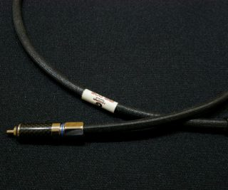 Iris One High-End digitális kábel 75CM