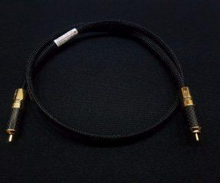 Nex Silver (upocc ezüst) 75Ohm High-End digitális kábel 1Méter
