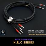 Next II NANO Graphene hangfalkábel